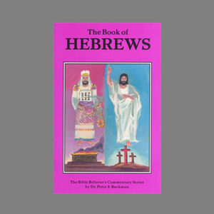 ruckman-commentary-hebrews-bible-believers-christian-book-store-saint-augustine-florida-king-james