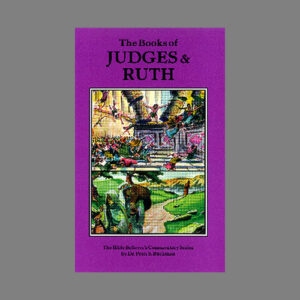 ruckman-commentary-judges-ruth-bible-believers-christian-book-store-saint-augustine-florida-king-james