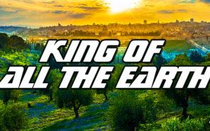god-king-of-all-earth-selah-bride-marriage-psalms-45-second-coming-jerusalem-israel