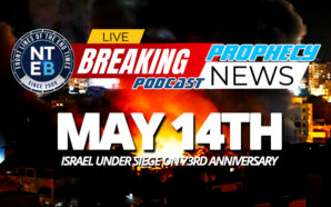 israel-regathered-73-years-may-14th-under-siege-hamas-gaza-strip-rockets-idf-jerusalem-1948-nteb-jews