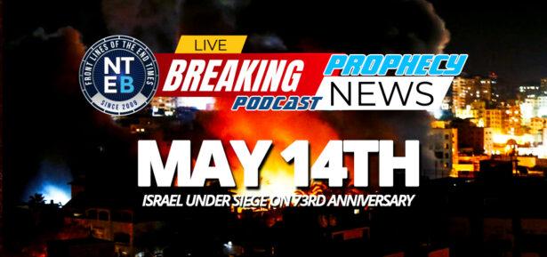 israel-regathered-73-years-may-14th-under-siege-hamas-gaza-strip-rockets-idf-jerusalem-1948-nteb-jews