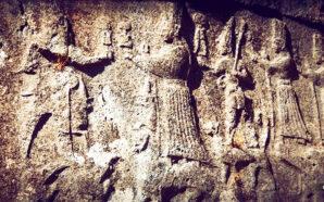 hell-underworld-yazilikaya-rock-temple-luwian-studies-hittites-ancient-world-israel-middle-east-biblical-archaeology