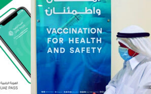 united-arab-emirates-uae-to-start-restricting-public-areas-to-non-vaccinated-al-hosn-green-pass-covid-19