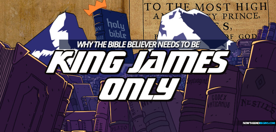 king-james-bible-onlyism-holy-scriptures-nteb