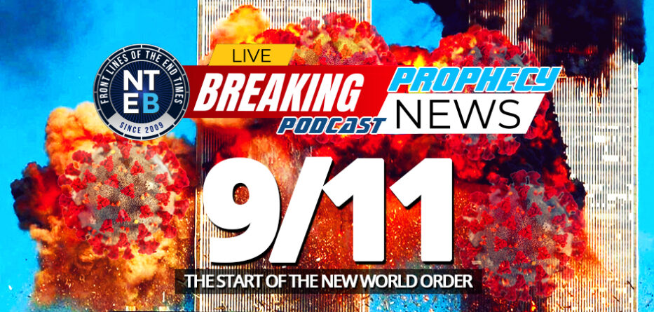 new-world-order-connected-to-twin-towers-september-11-911-george-bush-dew-directed-energy-weapon-covid-19-mandatory-vaccinations-biden-nteb