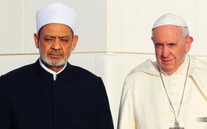 chrislam-pope-francis-ahmed-al-tayeb-faith-science-cop26-summit-at-vatican-2021-nteb-one-world-religion