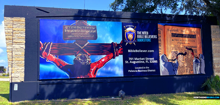 nteb-gospel-witness-billboard-saint-augusinte-florice-christian-bookstore-jacksonville-king-james-bible-1611-books