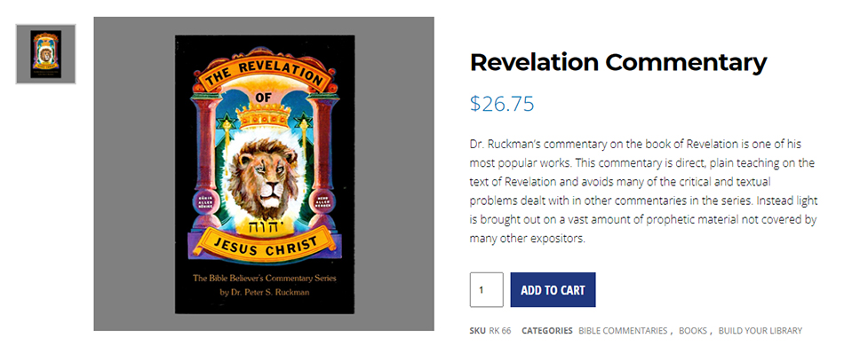 ruckman-revelation-king-james-bible-commentary-nteb-christian-bookstore-saint-augustine-florida