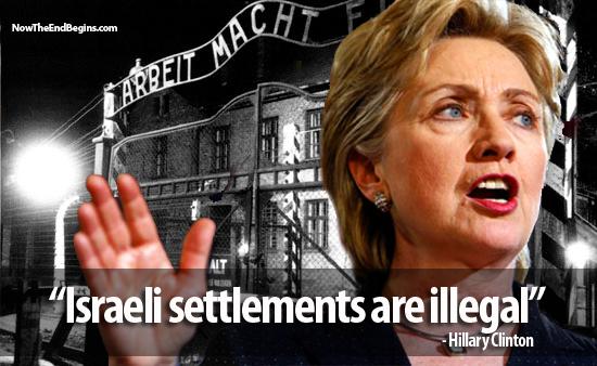 hillary-declares-israeli-settlements-illegal-2011