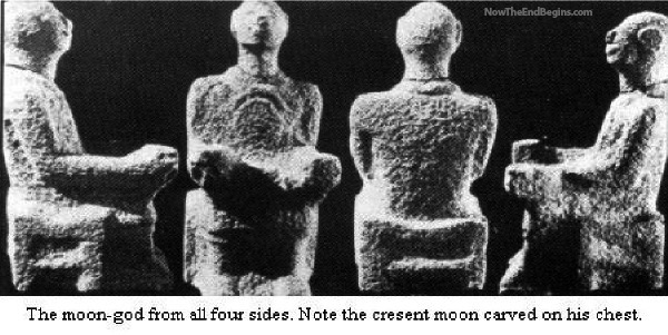 moon-god-allah-not-God-of-the-bible